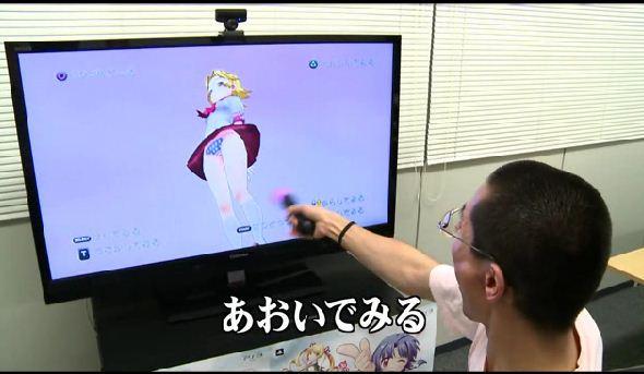 PS3「ぎゃる☆がん」PS Moveを活用した動きのある紹介やゲーム概要、PS3版新要素などを収録したプロモーションムービー - GameSpot Japan より