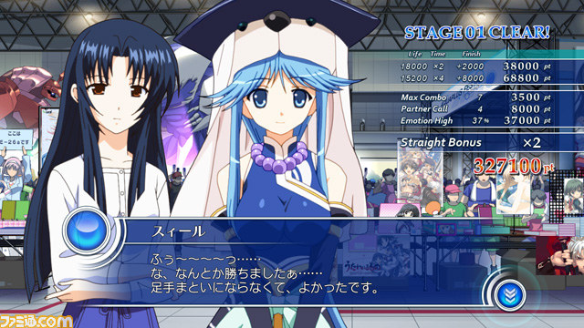『アクアパッツァ』人気2D格闘ゲームがプレイステーション3に移植 - ファミ通.com より