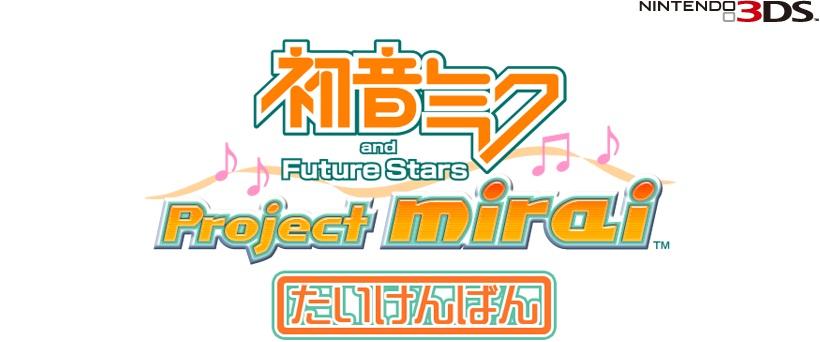 初音ミク and Future Stars Project mirai たいけんばん より