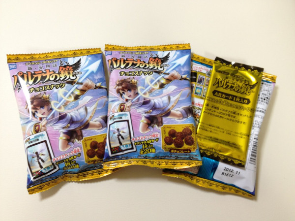 Twitter / @Sora_Sakurai: ゲームに先駆け、『新パルテナ』のチョコスナックが出ま ... より