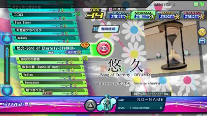 初音ミク Project DIVA Arcade:3月度追加楽曲のご紹介(予告編) - 週刊ディーヴァ・ステーション より