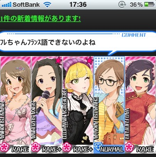 読みゲー なんで姫川さんはこんなにロリロリしいんだ特にR! これで年の差11歳なんだぜ? より