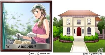 なんということでしょう!フィーチャーフォン版GREEに「大改造!!劇的ビフォーアフター」登場! - GameSpot Japan より