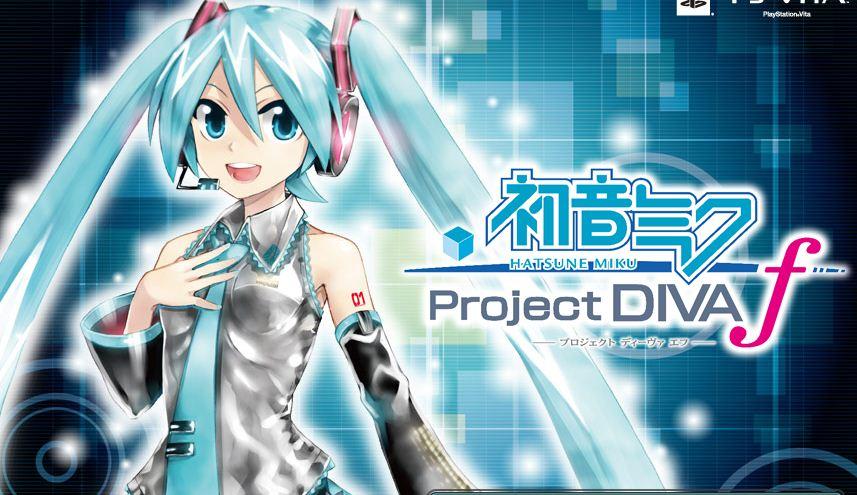 初音ミク -Project DIVA- f より