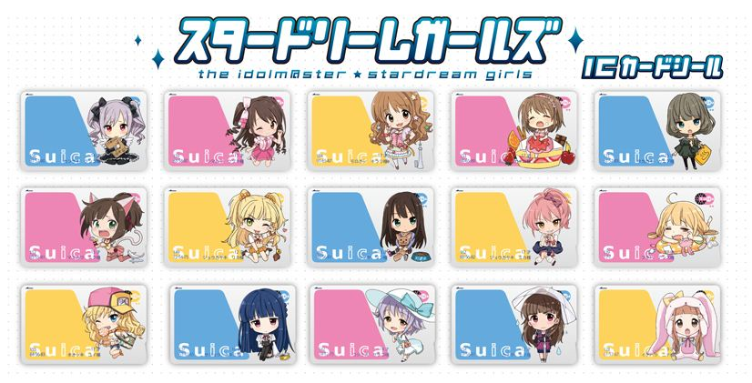 imas IC card sticker | lunaticjoker.com より
