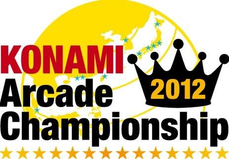 4Gamer.net ― 今年は14タイトルが対象。「KONAMI Arcade Championship 2012」の開催が決定。公式サイトで日程を確認しよう より