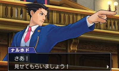 4Gamer.net ― 成歩堂龍一が主人公として復活する「逆転裁判5」は3DSで発売。東京ゲームショウ2012で早くもプレイアブル出展 より