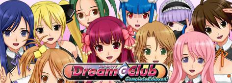 東京ゲームショウ2012|D3 PUBLISHER INC. - 株式会社ディースリー・パブリッシャー より