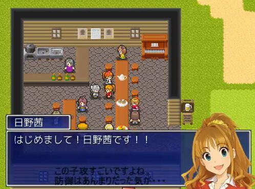 コシミズクエストを字幕プレイ ‐ ニコニコ動画(原宿) より